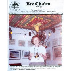 Jewish Genealogical Society of Greater Orlando Etz Chaim Vol 16 number 3